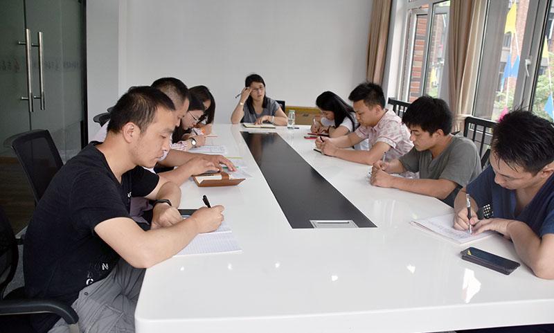 工程部会议