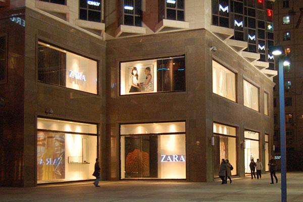 ZARA飒拉服装店
