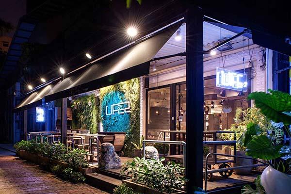 Life2再生居文化餐厅