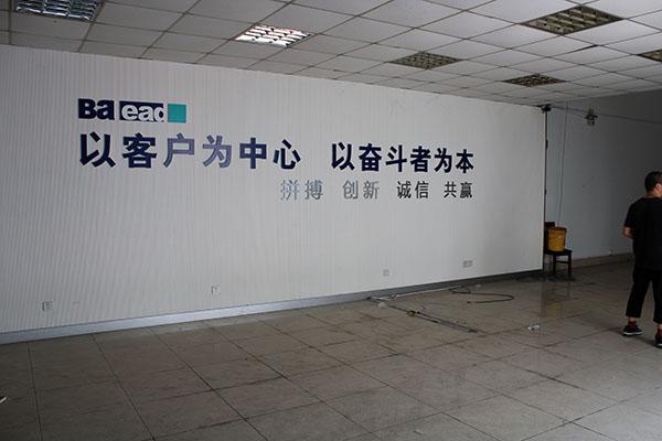 希姆科精工科技室内装修项目