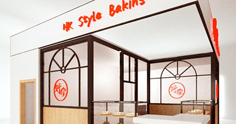 面包烘焙店设计装修-东嘉珍瑞