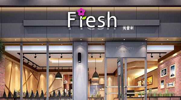 fresh芙蕾面包商店设计