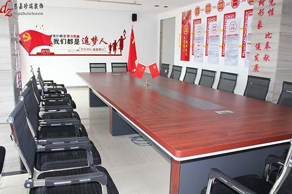 吴文化博览园党建会议室