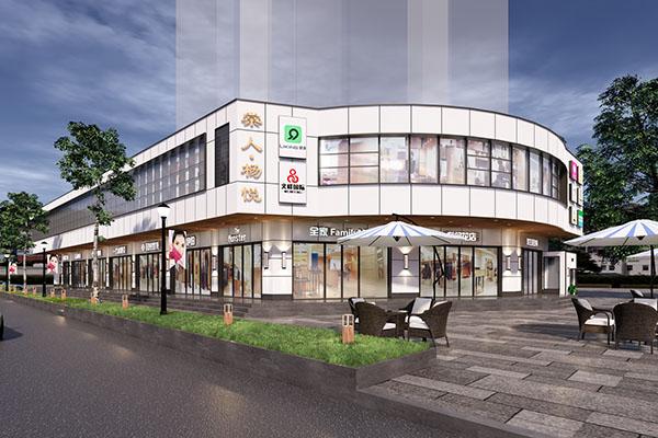 棠人·杨悦眉州路商场改造设计